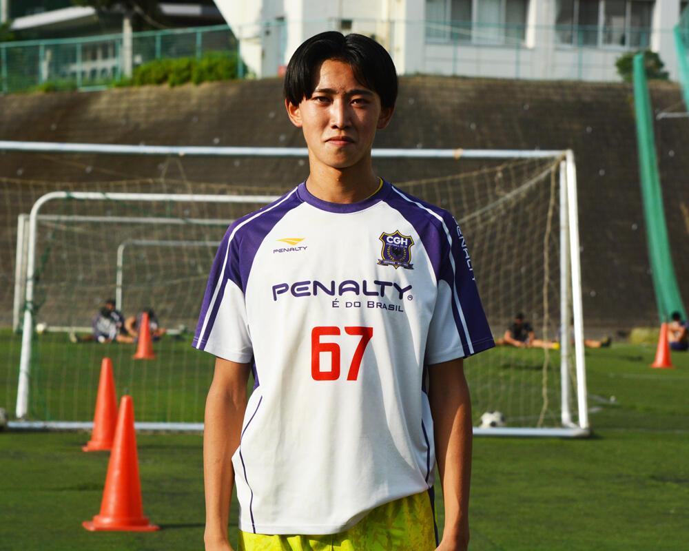 何で千葉の強豪・中央学院高校サッカー部を選んだの?「他の高校からも誘いを受けたのですが、自分が行きたいと思ったのが中央学院でした」【2021年】