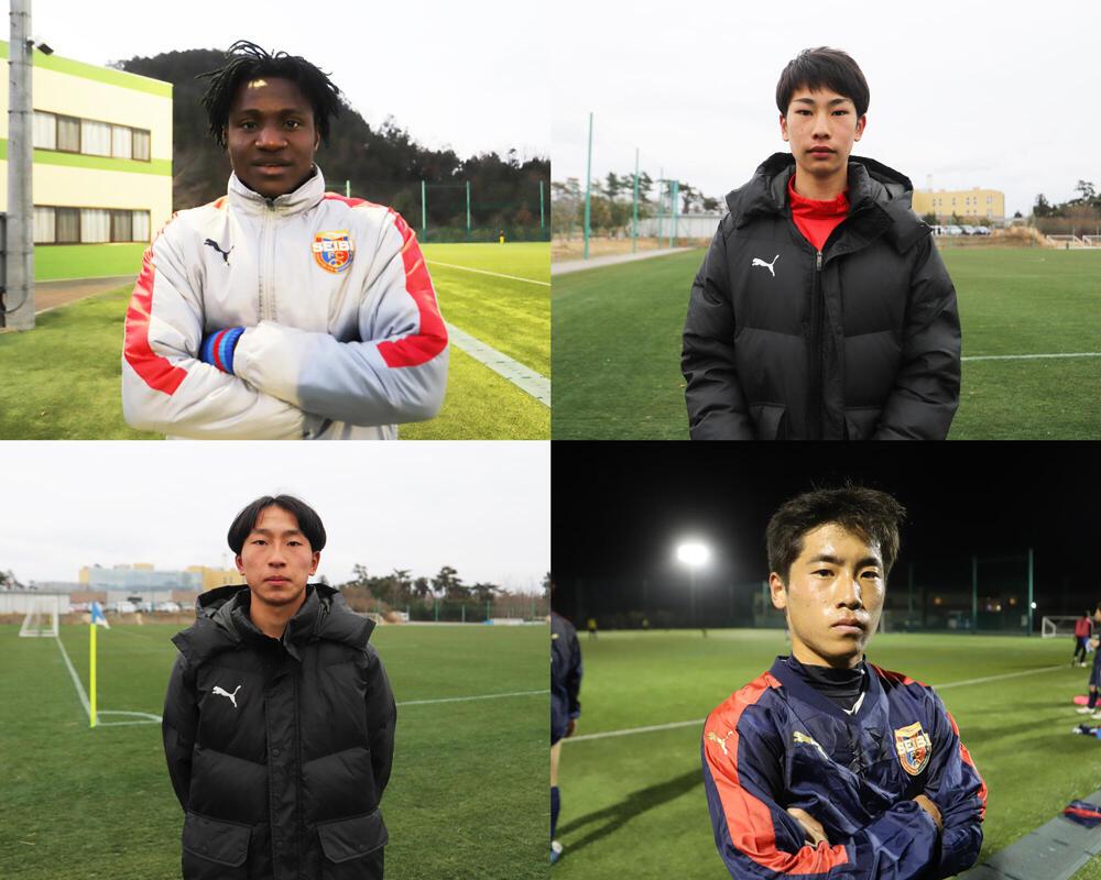 【2021年始動!】強豪高校サッカー部の出身チームを一挙公開!