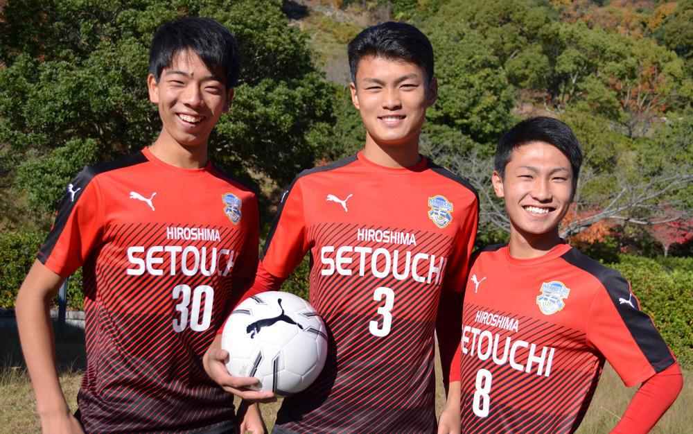 瀬戸内高校サッカー部あるある「円陣では足を踏み込む!」【高校サッカー選手権 2018】