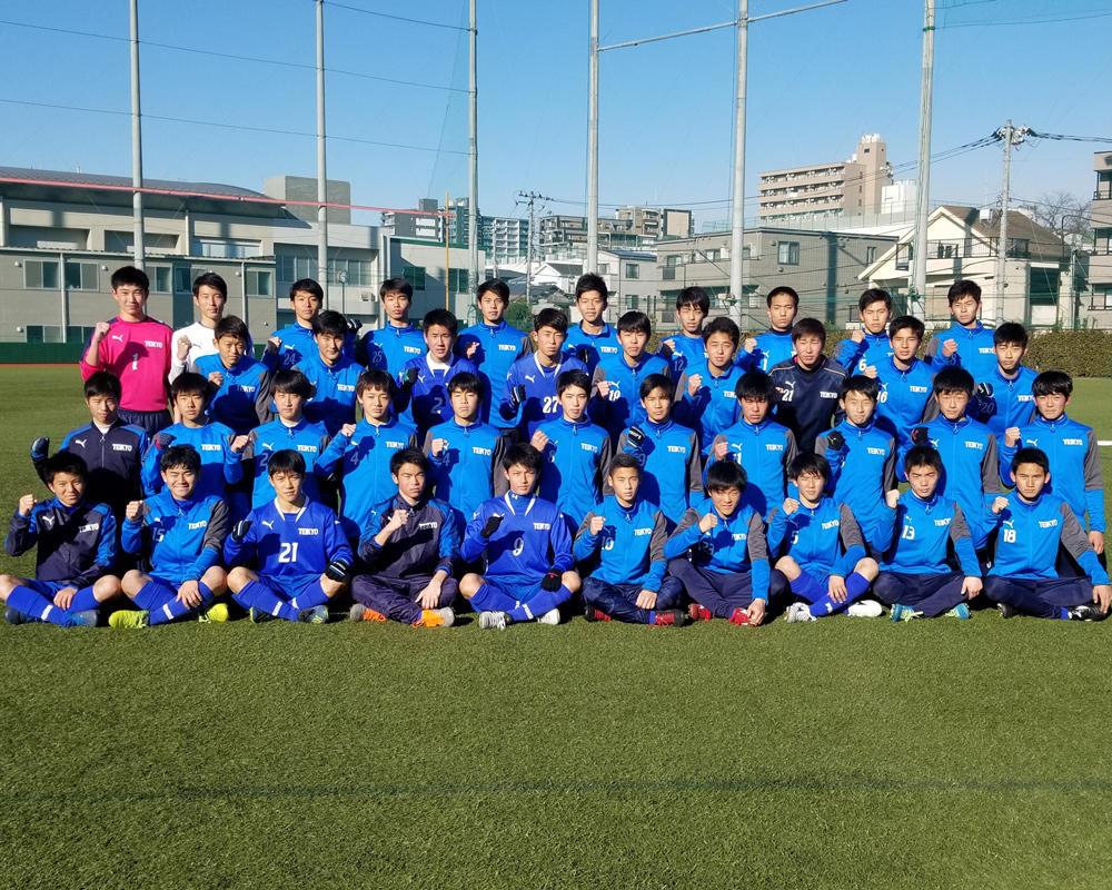 【2019シーズン始動!】帝京サッカー部あるある「挨拶は一歩下がって!」
