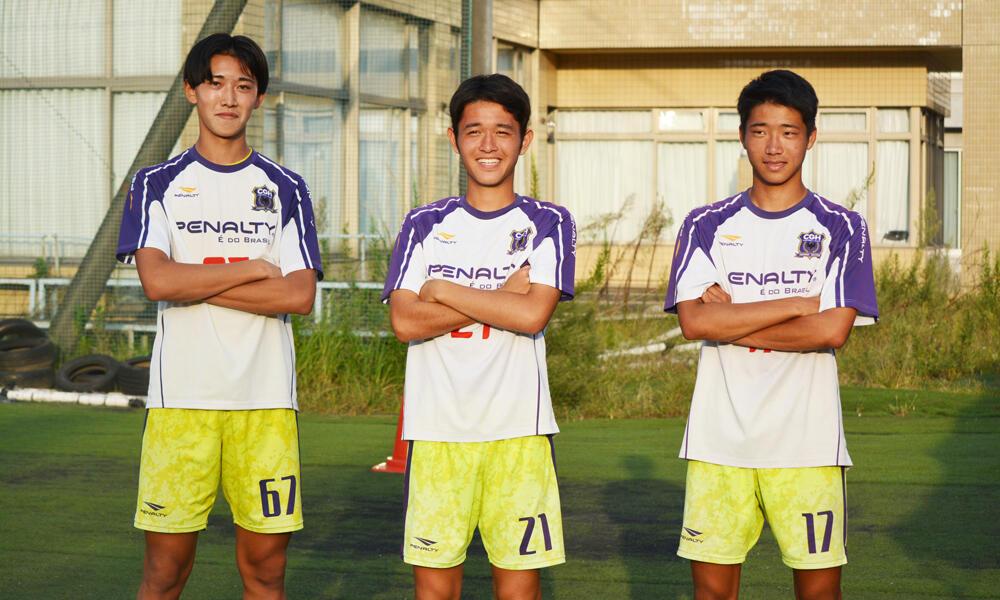 千葉の強豪・中央学院高校サッカー部の選手たちが選出!千葉県ベストイレブン!【2021年】