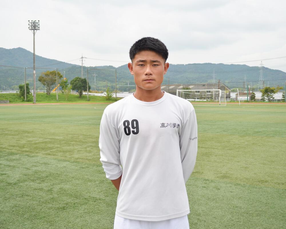山口の強豪・高川学園高校サッカー部|エースストライカー・中山桂吾の誓い「どんなに良いプレーをしても、フォワードはゴールを決めなければダメ」【2021年】