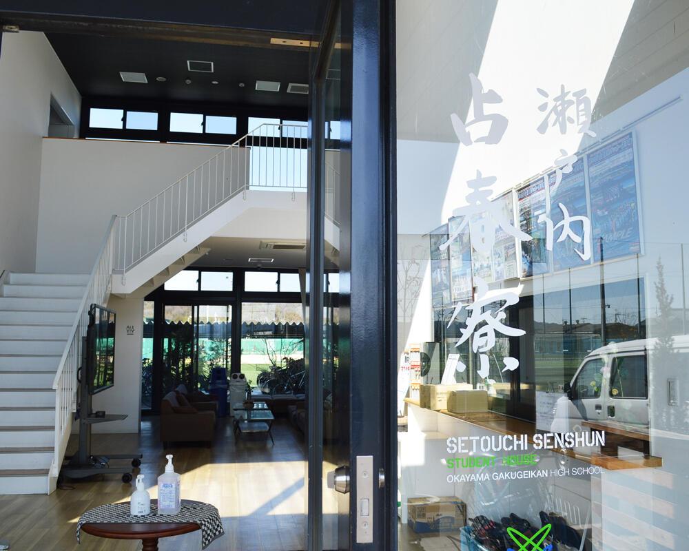 【2021年 始動!】岡山学芸館高校サッカー部あるある「コーチが『60/40』と言う単語を出すと、ビビる」