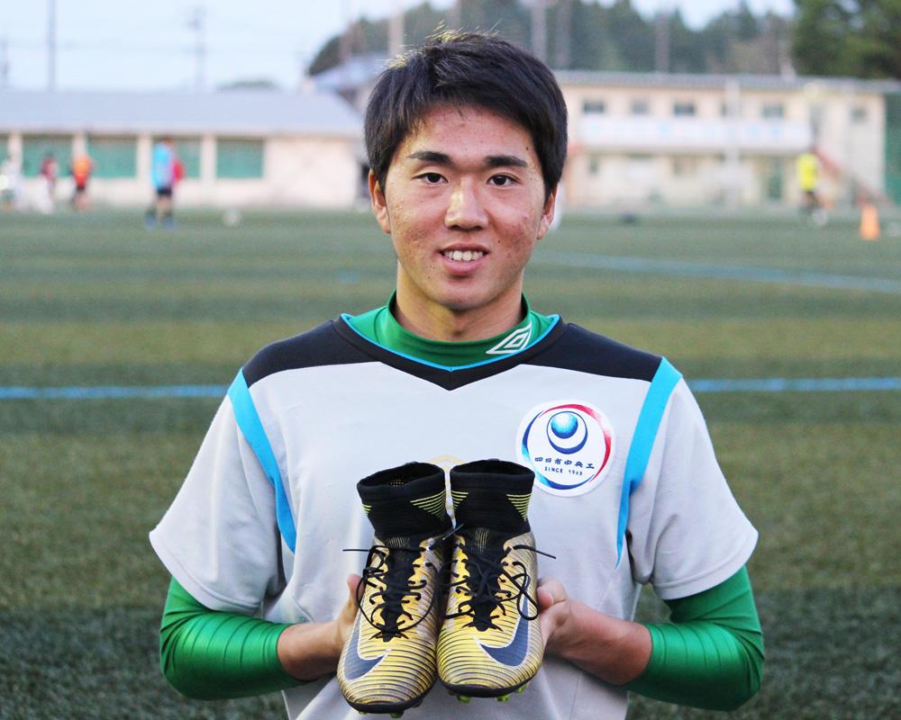四日市中央工業高校サッカー部の伊藤龍世は、どんなスパイク履いてるの?