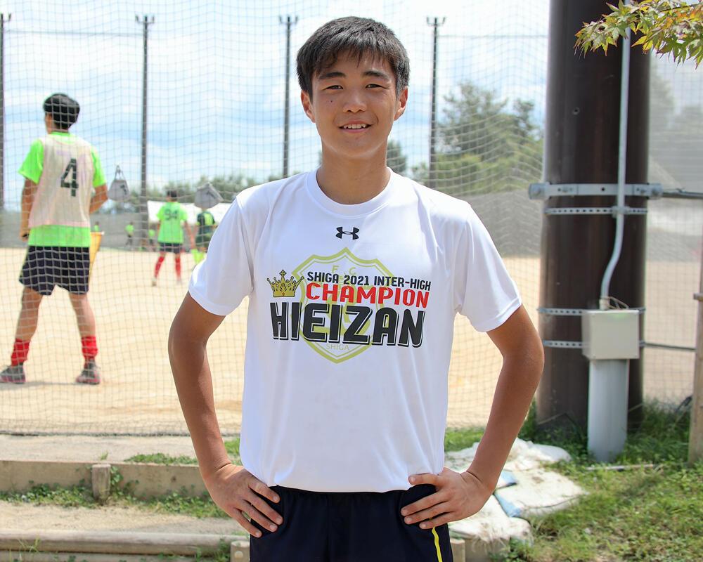 何で滋賀の強豪・比叡山サッカー部を選んだの?「最も魅力的だったのは組織で戦っていたこと」【2021年 インターハイ滋賀予選優勝校】