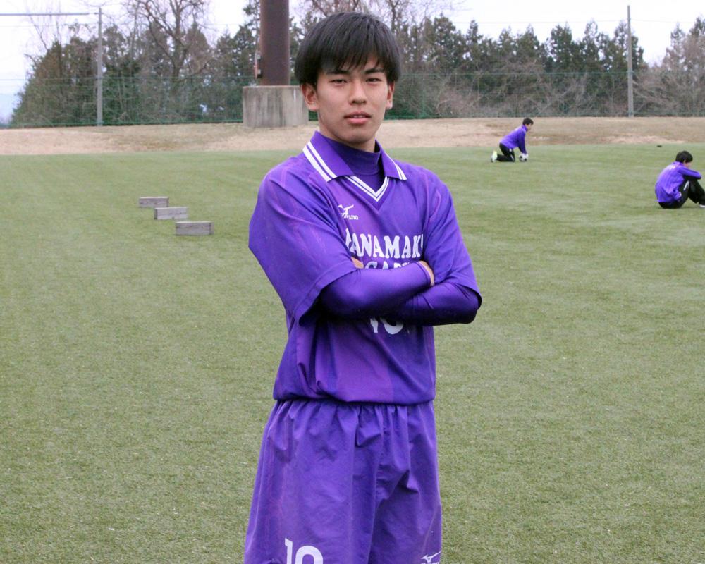 岩手の注目校・花巻東高校サッカー部のキャプテンはつらいよ!?「やっぱり仲間に助けられていると感じる」