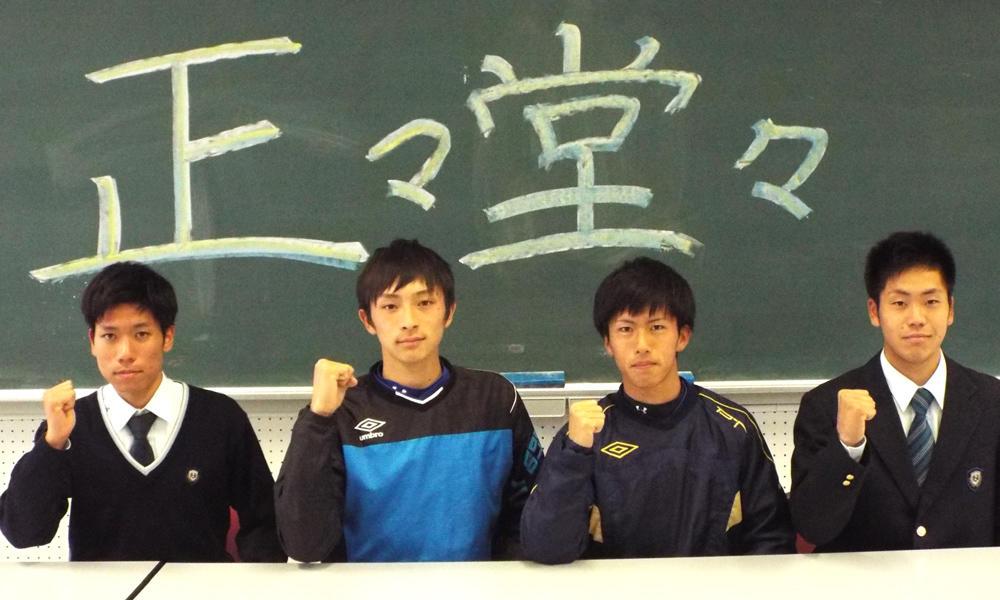 西 高校 上田