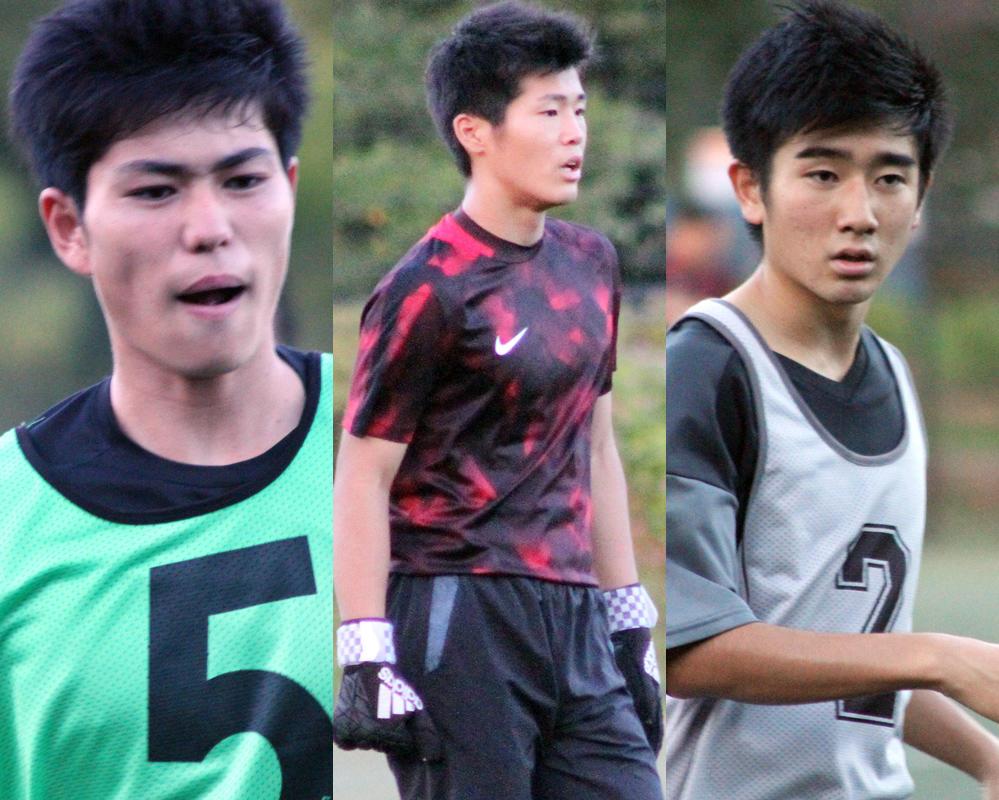 何で東京の強豪・駒澤大学高校サッカー部を選んだの?