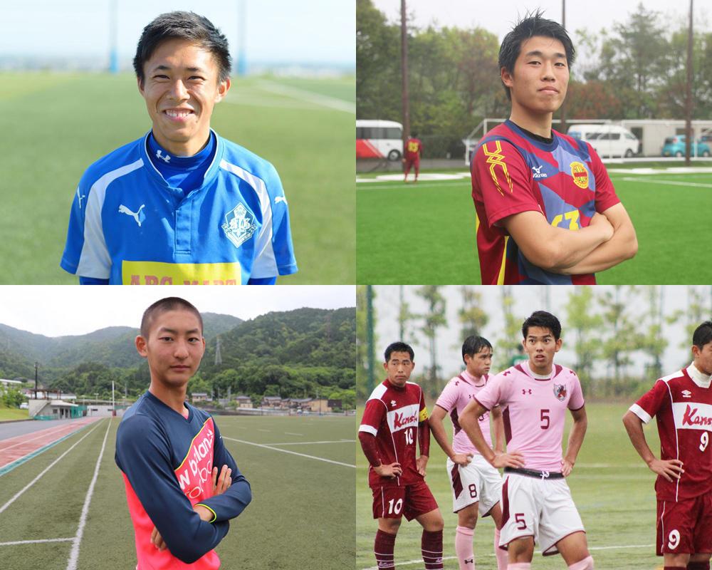 何を魅力に感じて強豪サッカー部を選んだのか?