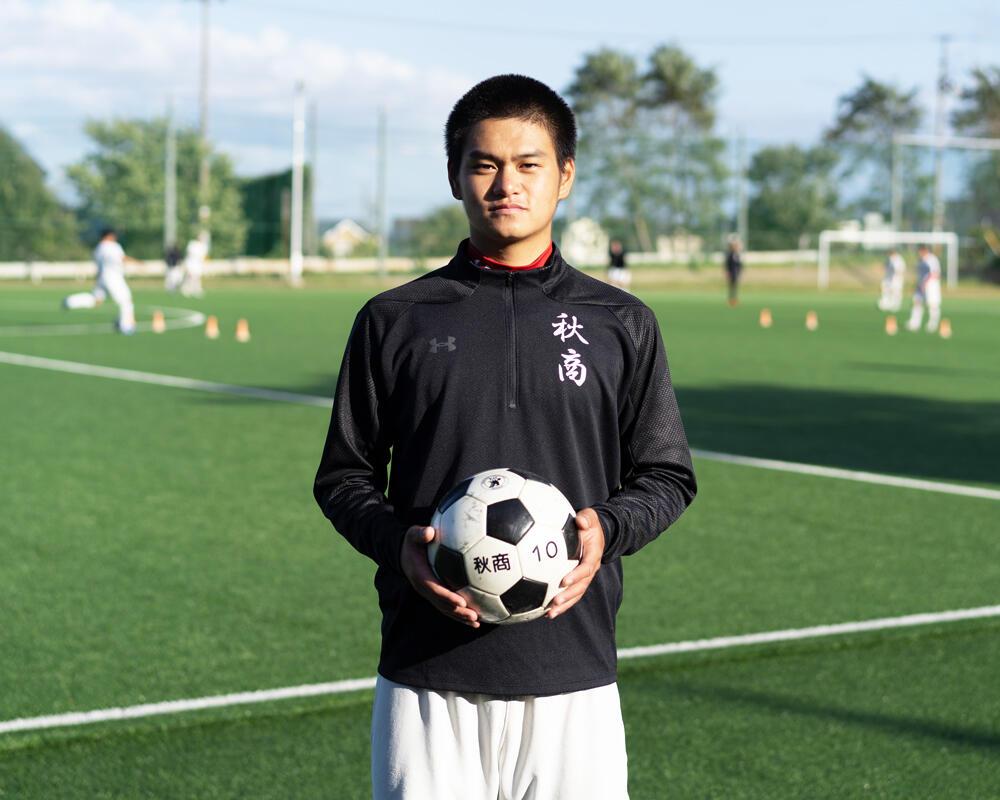 秋田の強豪・秋田商業高校サッカー部のキャプテンはつらいよ!?「自分の行動で意思を示せるようなキャプテンになりたい」【2020年】