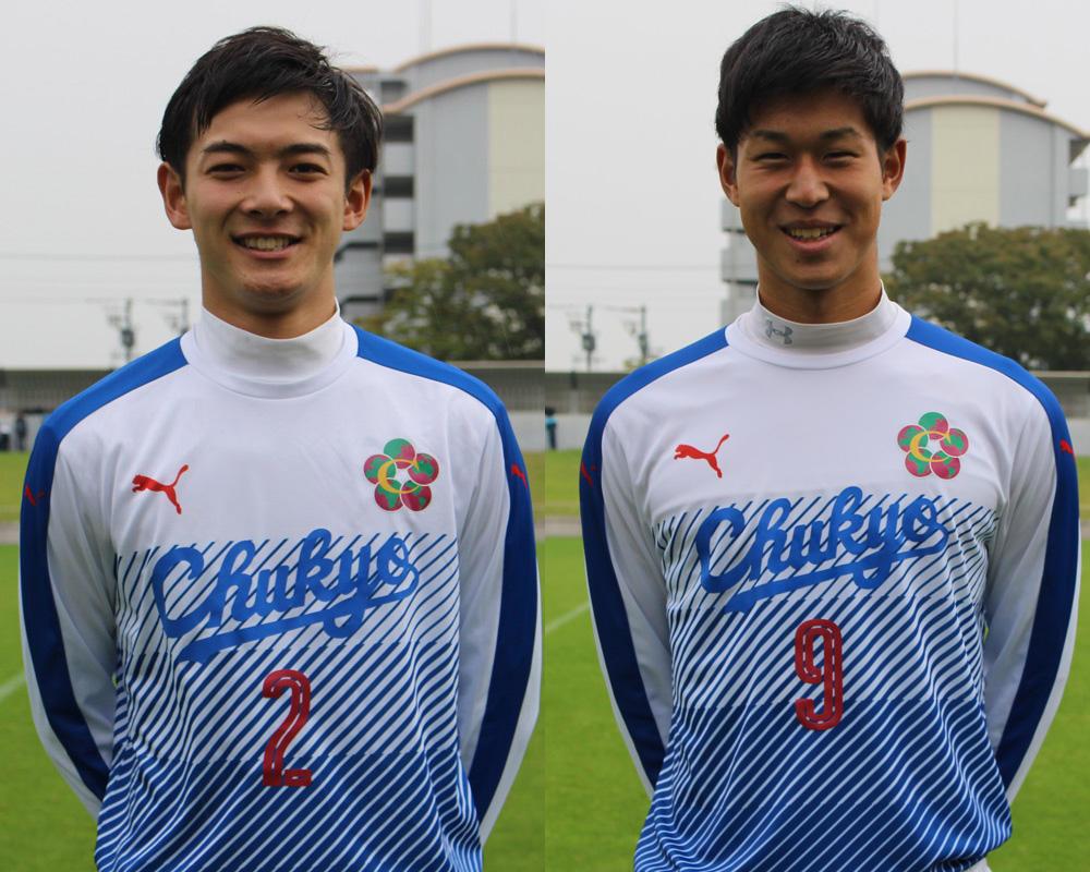 なんで中京大中京高校サッカー部を選んだの?「監督が直々に来てくれて、中京の魅力を教えてくれた」
