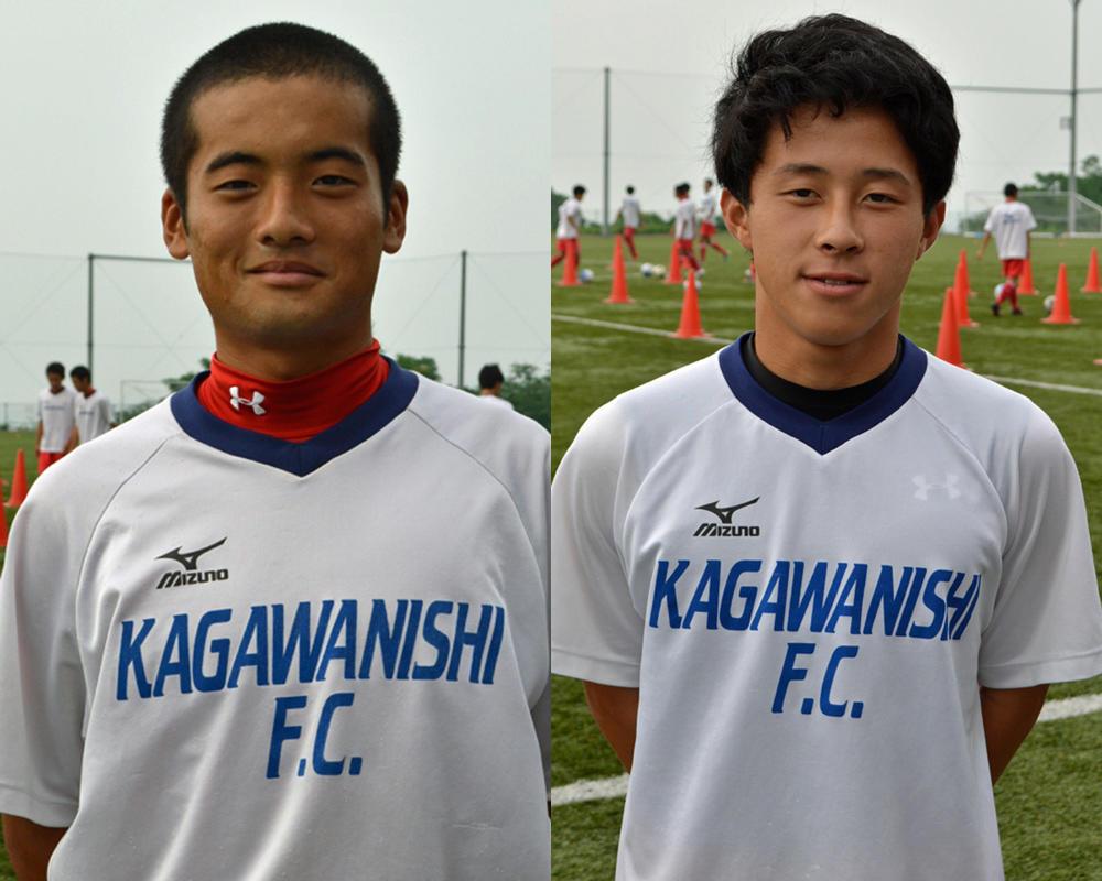 なんで香川西高校サッカー部を選んだの?