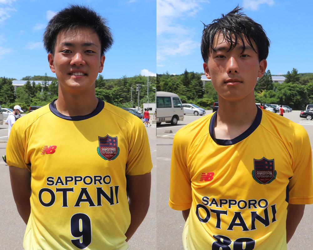何で北海道の強豪・札幌大谷高校サッカー部を選んだの?「チーム全体に上手くなろう、強くなろうという雰囲気があるから、刺激を受けました」【2021年 インターハイ全国大会出場校】