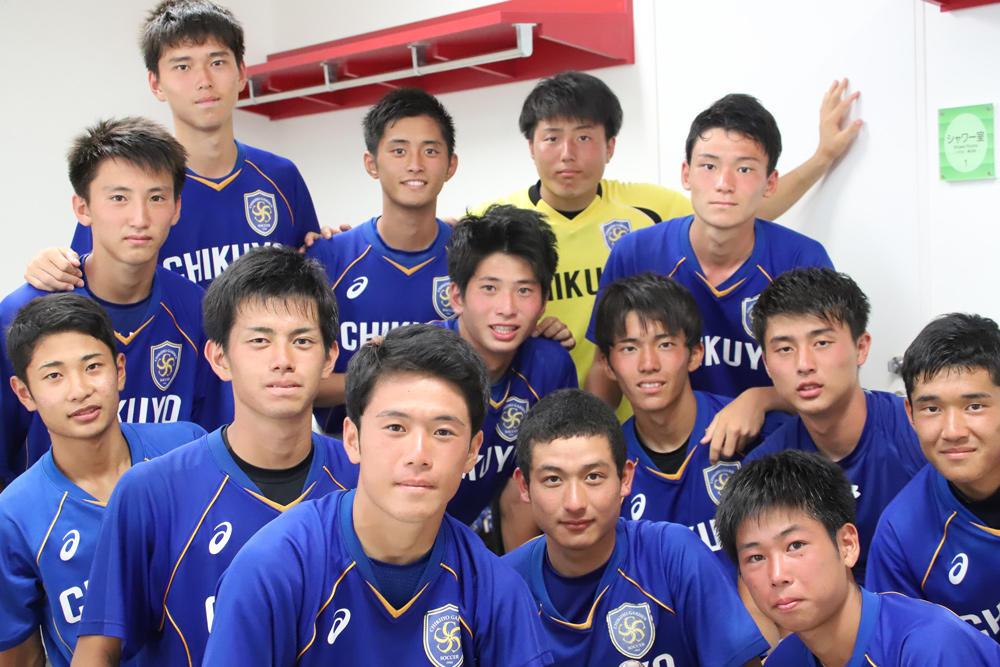 「ニューバランスカップ」優勝の筑陽学園高校サッカー部の写真を掲載!(15枚)