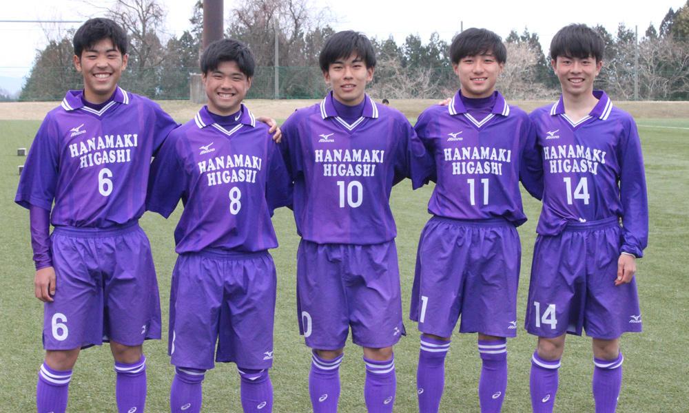 岩手の注目校・花巻東高校サッカー部あるある「寮生は家族みたいに仲が良い!」