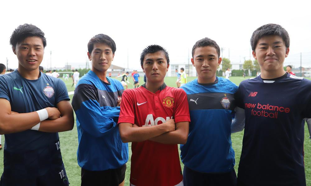 富山第一高校サッカー部あるある「〇〇の量は日本一!?」