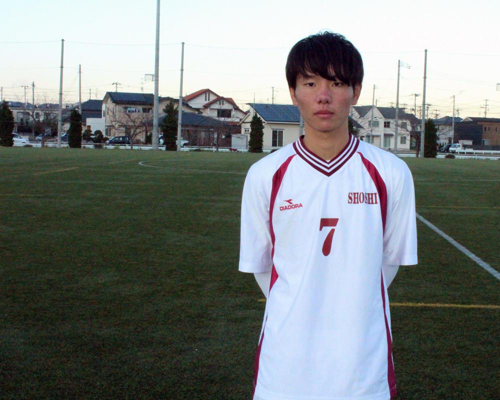 【選手権出場校】尚志高校サッカー部・大川健のキャプテンはつらいよ!?