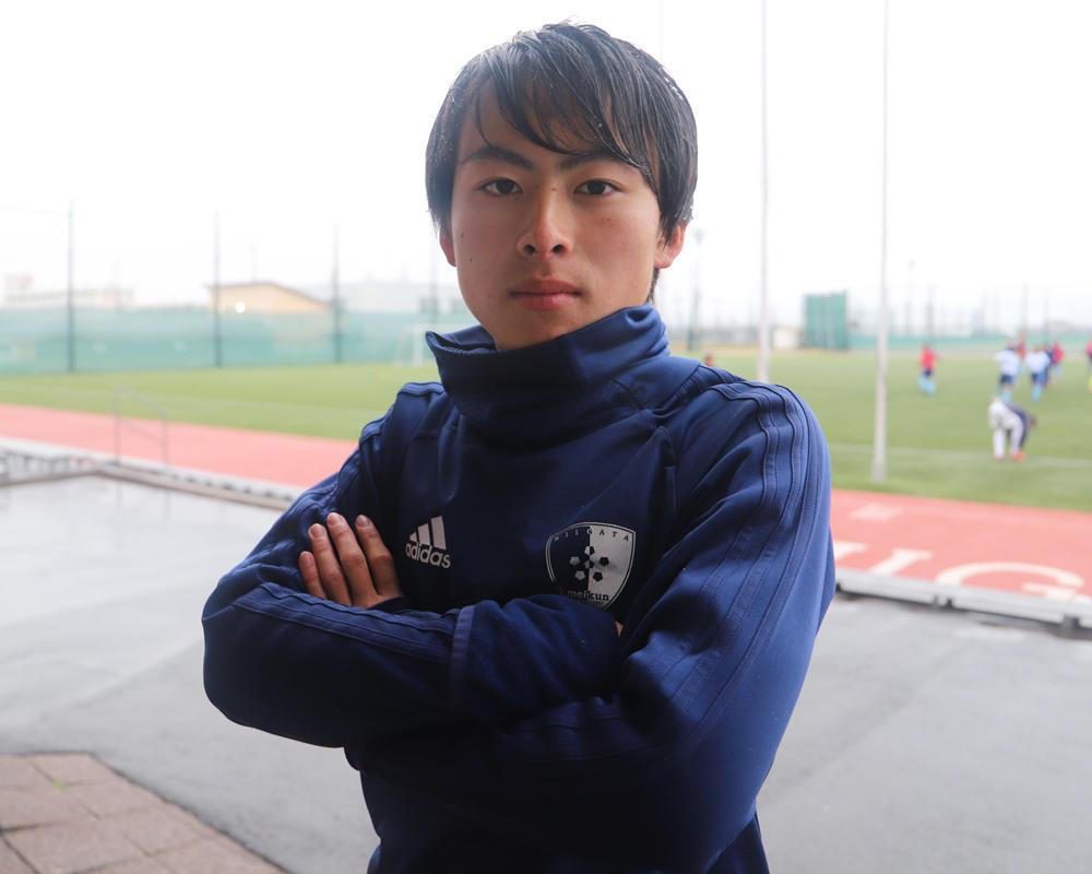 新潟明訓サッカー部のキャプテンはつらいよ!?「自分の行動が正しかった時は喜びを感じる」
