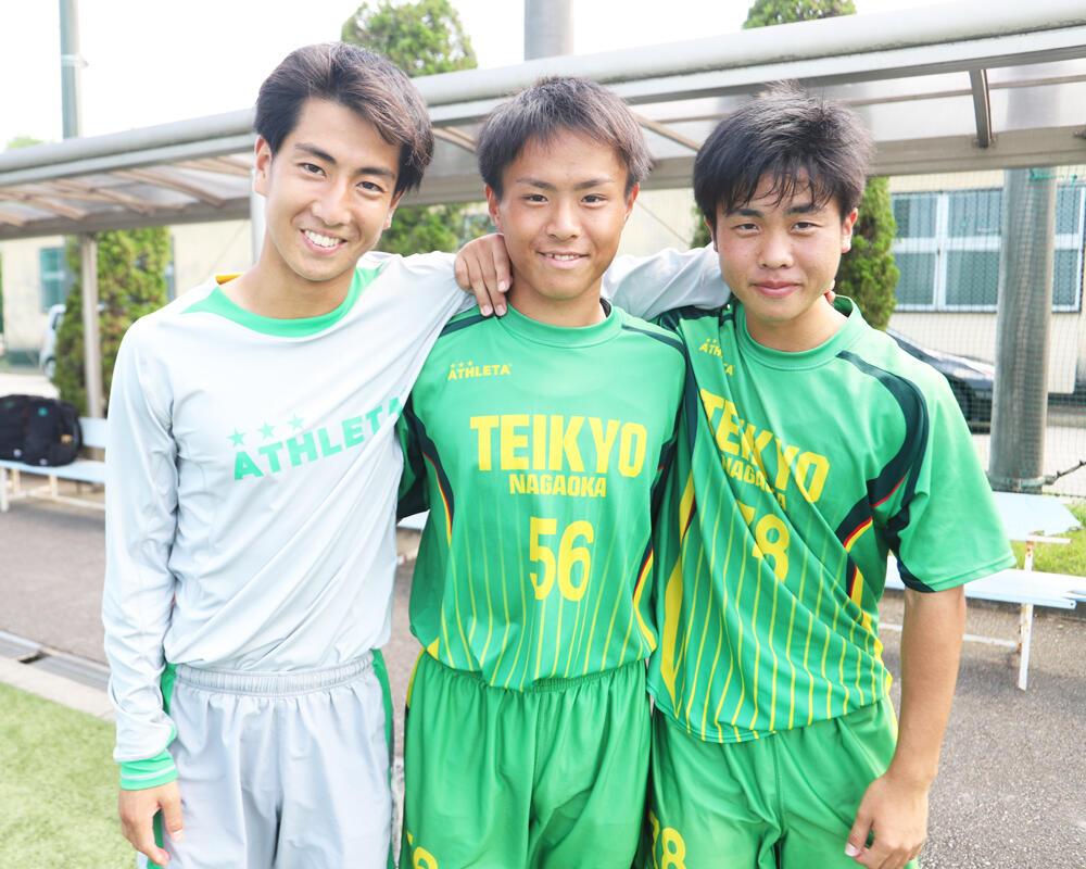 長岡 部 サッカー 帝京 高校