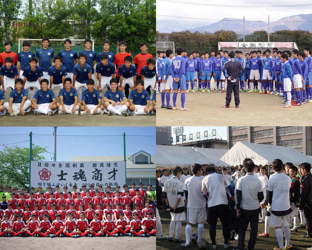 清水東、大津、盛岡商業などランクイン!8月