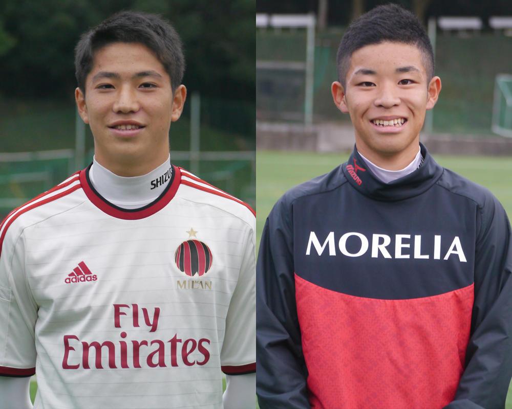 なんで静岡学園高校サッカー部を選んだの?「小さい頃から静学に憧れていた」
