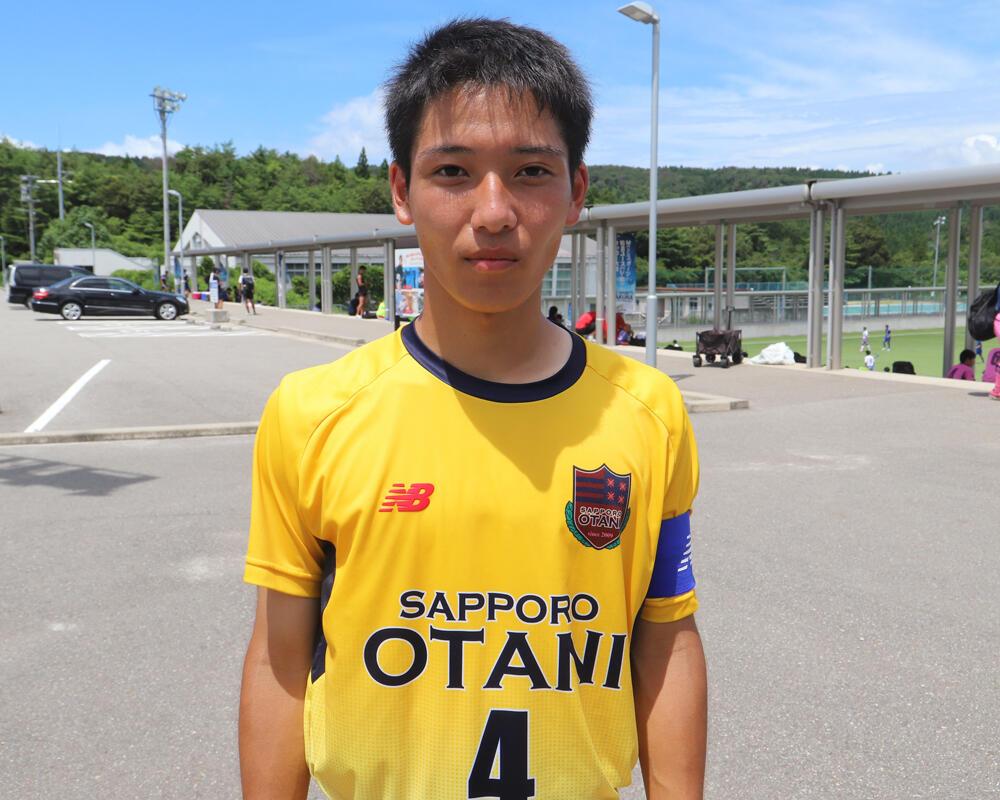 北海道の強豪・札幌大谷高校サッカー部|岡本大地のキャプテンはつらいよ!?「『アイツが頑張っているなら、俺も頑張ろう』と思ってもらえるようなプレーもしたい」【2021年 インターハイ全国大会出場校】