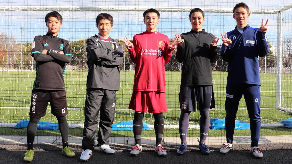 【2021年 始動!】名経大高蔵高校サッカー部あるある「先輩たちが超優しい」