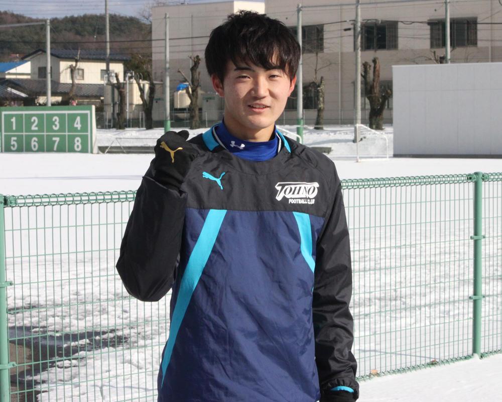 遠野サッカー部・太田竜雅のキャプテンはつらいよ!?【高校サッカー選手権 2018】