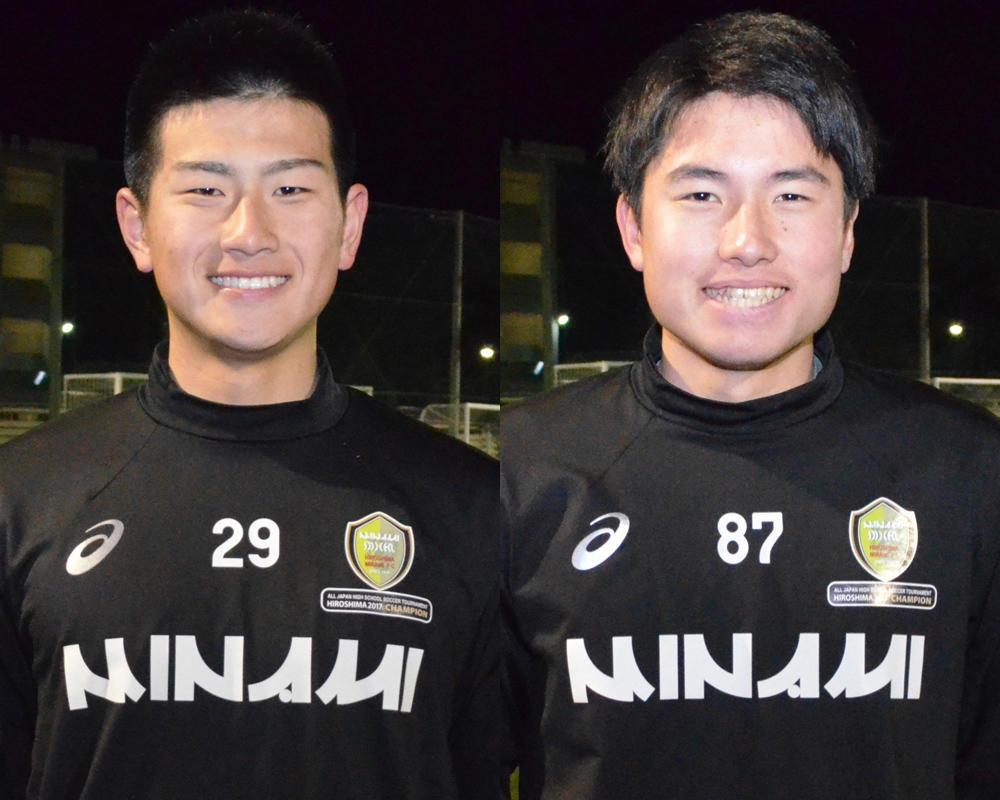 【2019シーズン始動!】広島の強豪・広島皆実サッカー部を選んだ理由は?「心の底に熱い思いがあった」