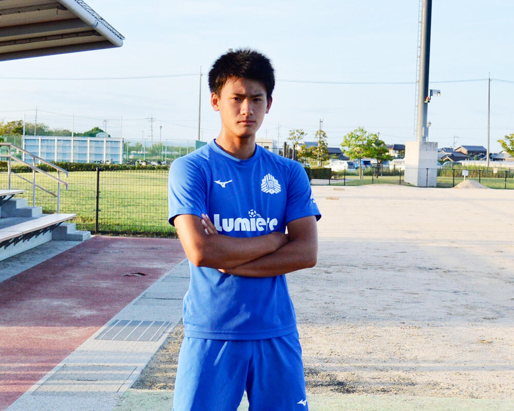 岡山の強豪・玉野光南高校サッカー部のキャプテンはつらいよ!?「ピッチ内外での一つひとつの振る舞いが、ほかの人たちのお手本になるように意識しました」【2020年】