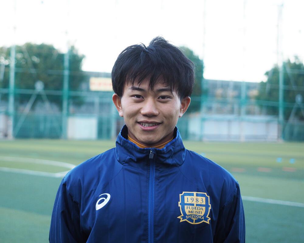 静岡の強豪・藤枝明誠高校サッカー部のキャプテンはつらいよ!?「このチームでサッカーをするのはすごく楽しい」【2020年 第99回全国高校サッカー選手権 出場校】
