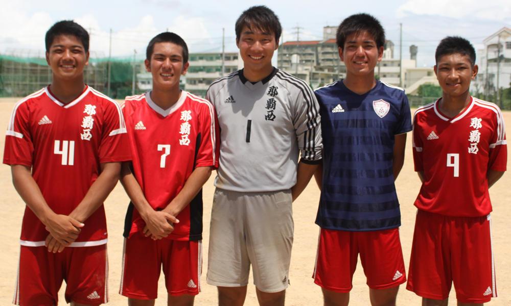 那覇西高校サッカー部あるある「一番きついトレーニングはPP走!」