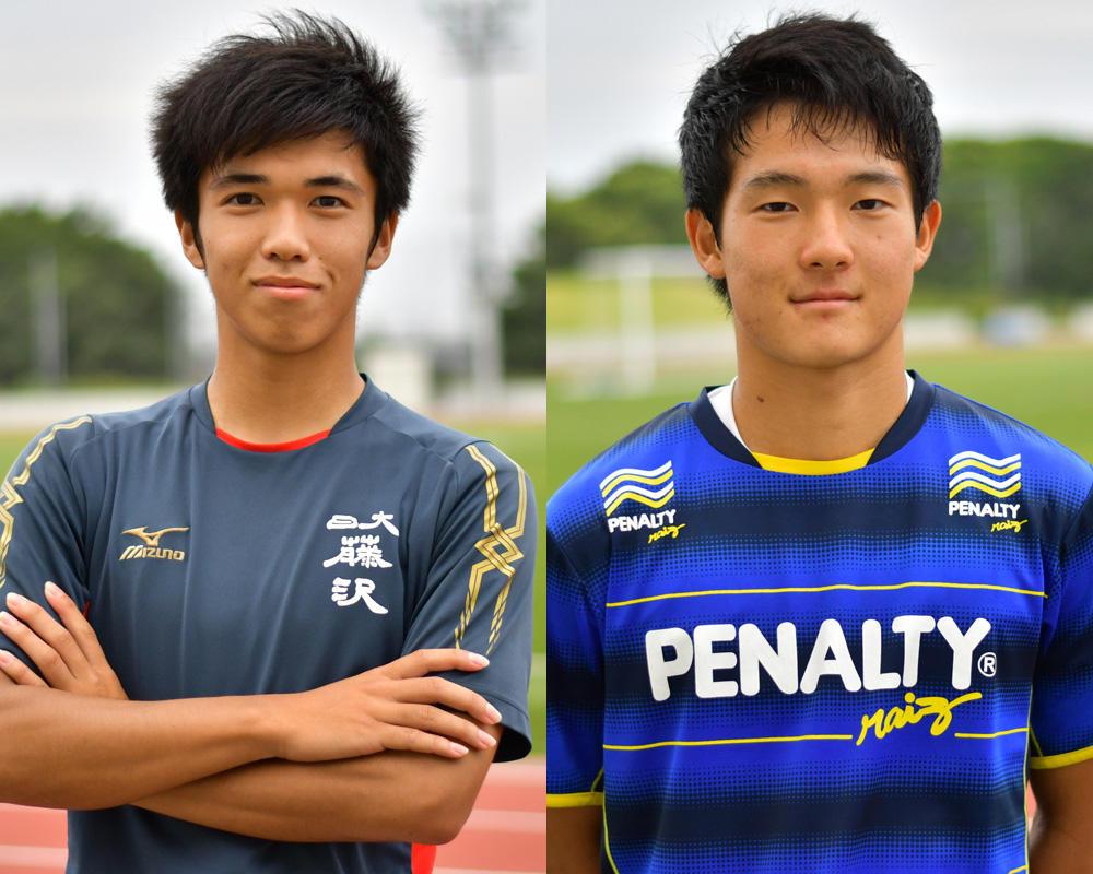 なんで日大藤沢高校サッカー部を選んだの?