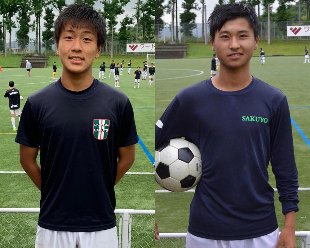 竹村翼と卯野翔輝は何で岡山の強豪・作陽高校サッカー部を選んだのか?【2019 インターハイ出場校】