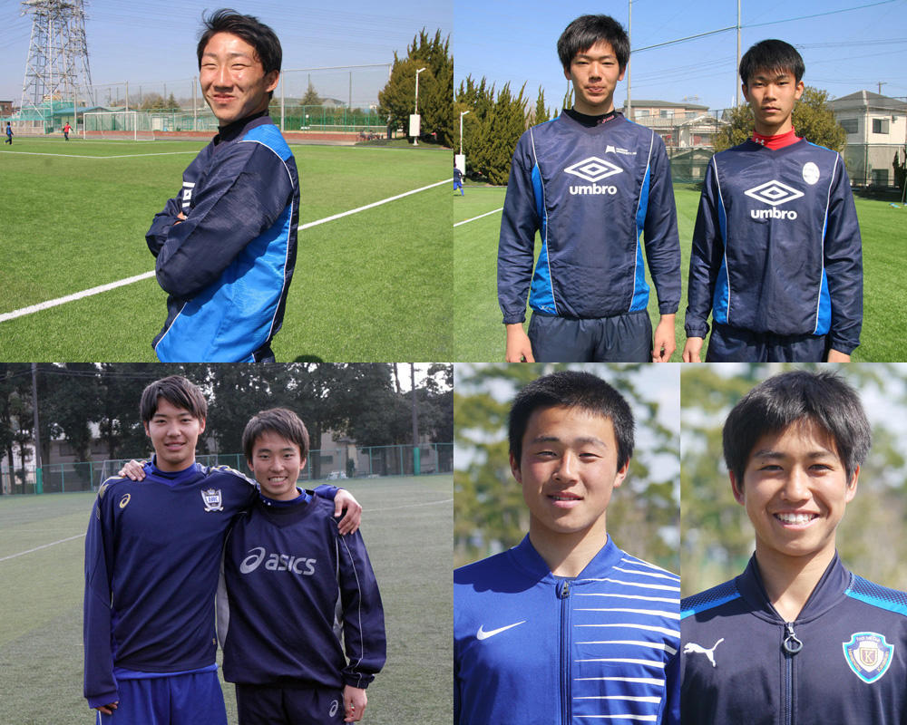 【3月】高校サッカー部 人気ランキングトップ10発表!