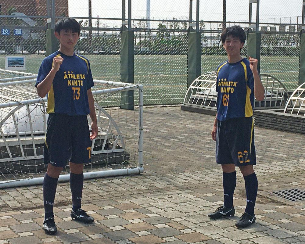 何で東京の強豪・関東第一高校サッカー部を選んだの?「粘り強い守備もすごかったのですが、それ以上に攻撃が見ていて面白かったんです」【2020年】