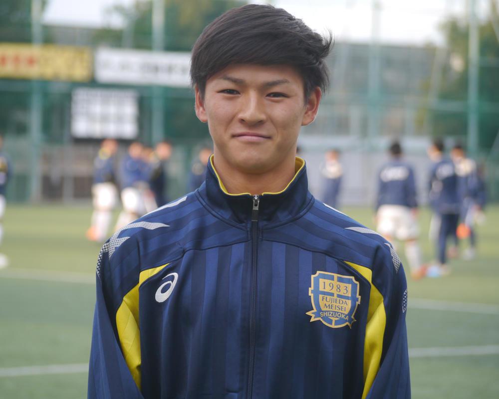 【2019シーズン始動!】静岡の強豪・藤枝明誠サッカー部のキャプテンはつらいよ!?「静岡で勝つことは大前提。全国で勝つが目標」
