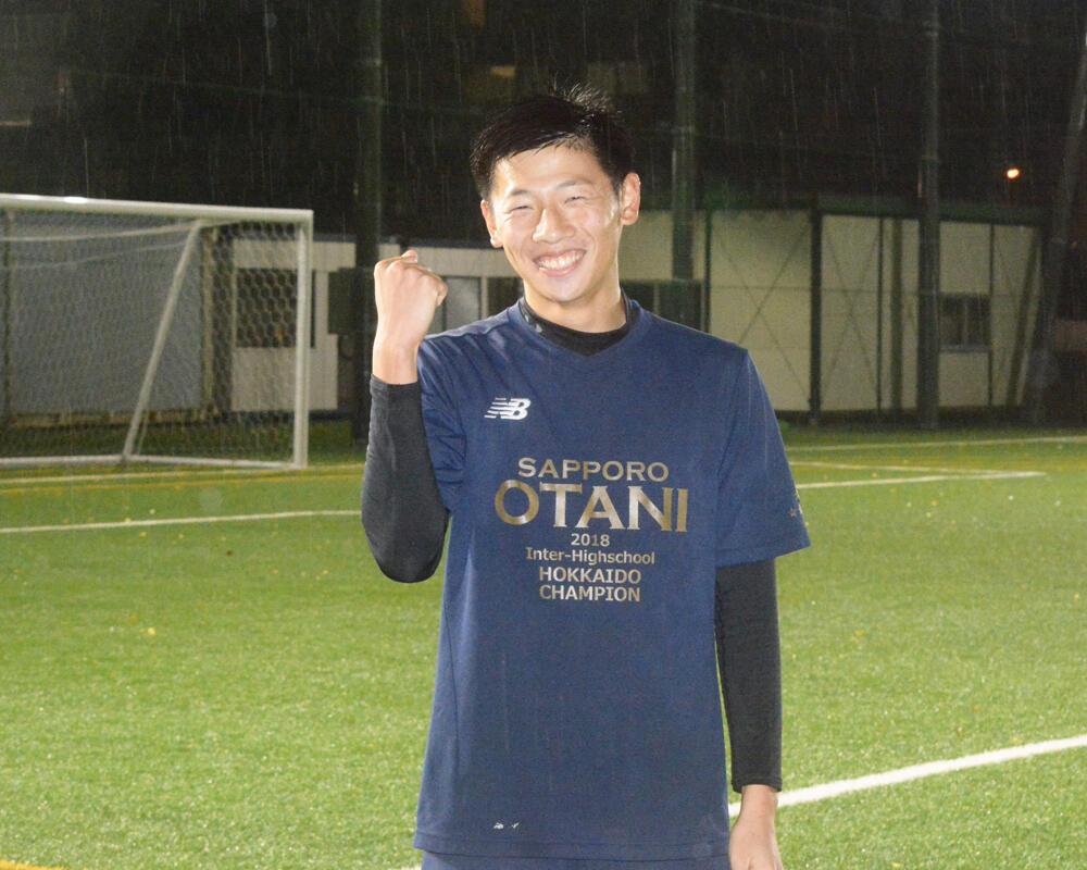 北海道の強豪・札幌大谷サッカー部|エースストライカー・佐野宏太の誓い「サッカー人生で初めて10番を付けさせてもらいました」【2020年 第99回全国高校サッカー選手権 出場校】