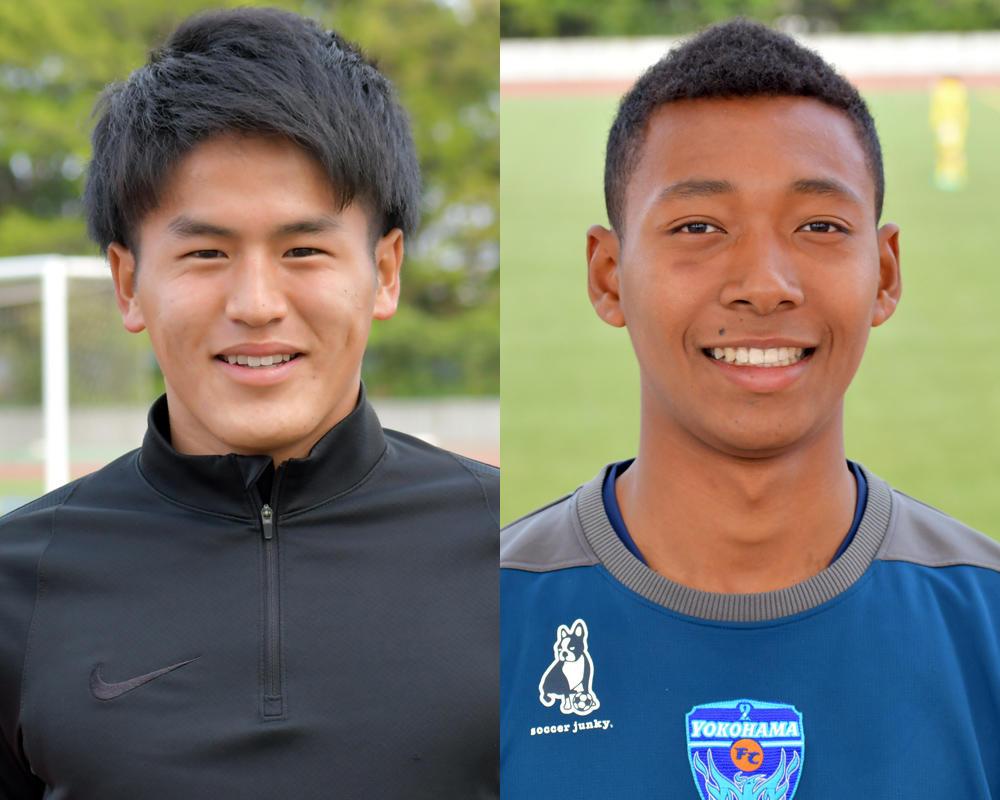 植村洋斗と鈴木 輪太朗イブラヒームは何で神奈川の強豪・日大藤沢高校サッカー部を選んだのか?