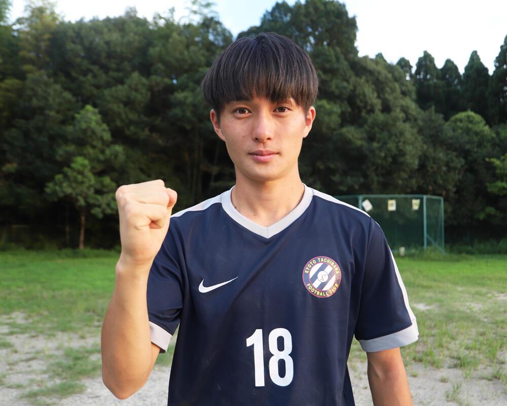 【浦和レッズ2022年加入内定】京都の強豪・京都橘高校サッカー部|木原励のキャプテンはつらいよ!?「エースとしてキャプテンとしてチームを全国に導きたい気持ちが強い」【2021年】