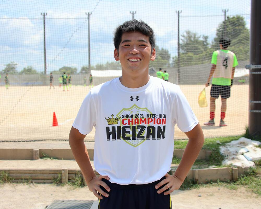 何で滋賀の強豪・比叡山高校サッカー部を選んだの?「優しくて、雰囲気を落とさずにやっていていいチームだなぁと」【2021年 インターハイ滋賀予選優勝校】
