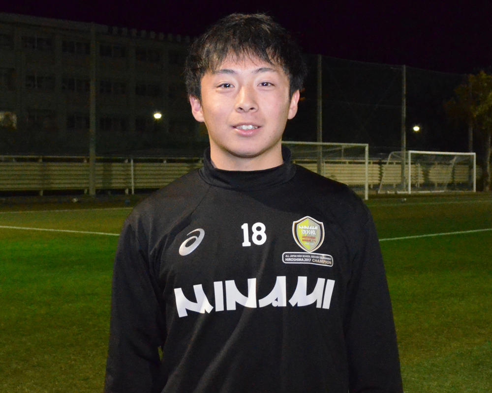 【青春の涙】広島皆実サッカー部・田中博貴選手の涙のエピソード!「蹴るコースを決めていたのにGKを見たら迷ってしまった」