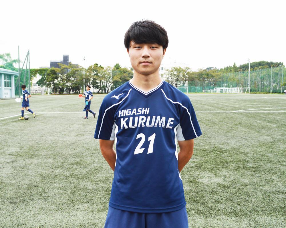 東京の強豪・東久留米総合高校サッカー部のキャプテンはつらいよ!?「変化が必要だなと思い新チームになった時に自分で立候補しました」【2020年】