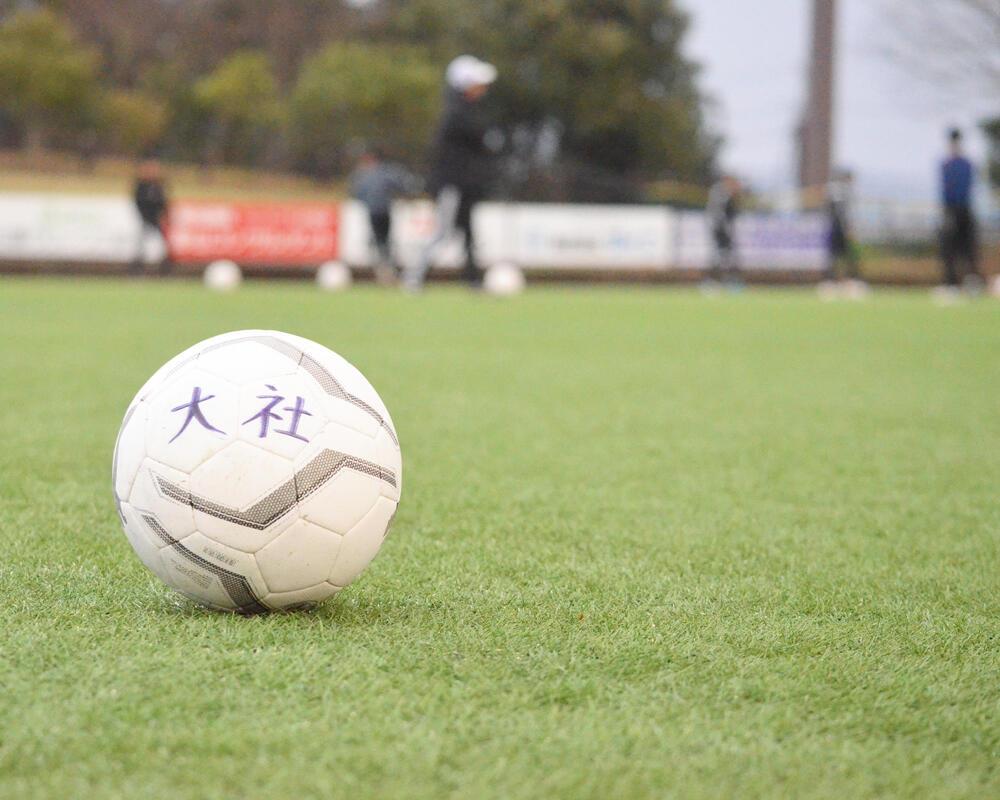 大社高校サッカー部あるある「グラウンド整備はしっかりと」【2020年 第99回全国高校サッカー選手権 出場校】