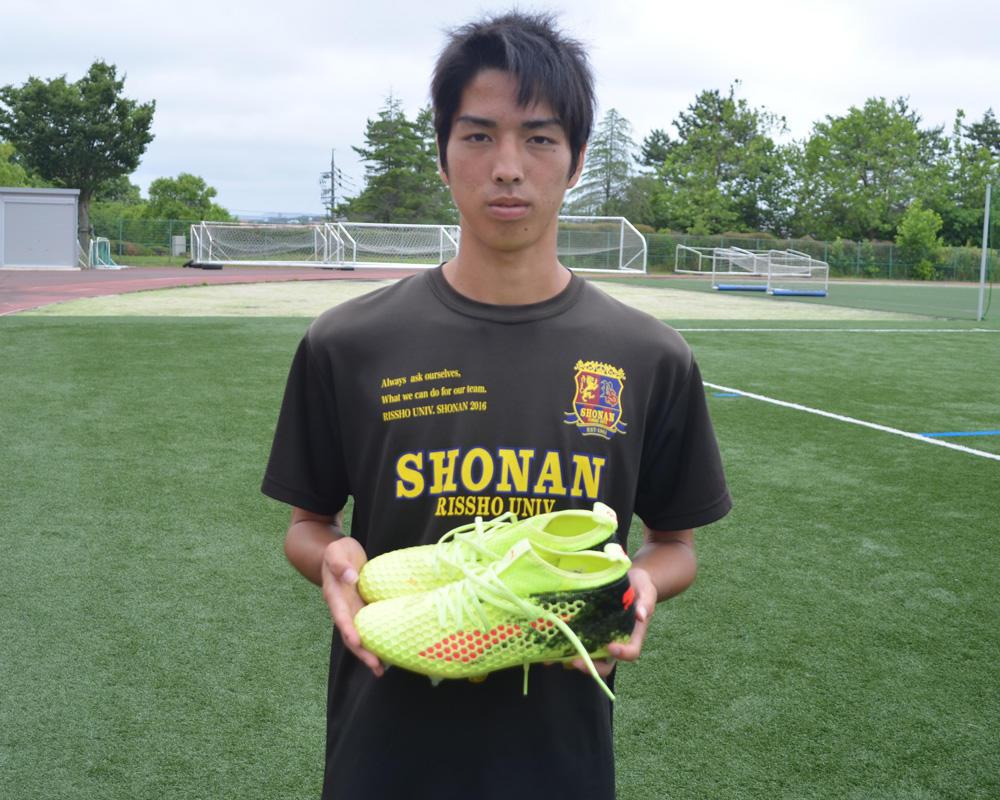 立正大淞南高校サッカー部の柴田崚司は、どんなスパイク履いてるの?