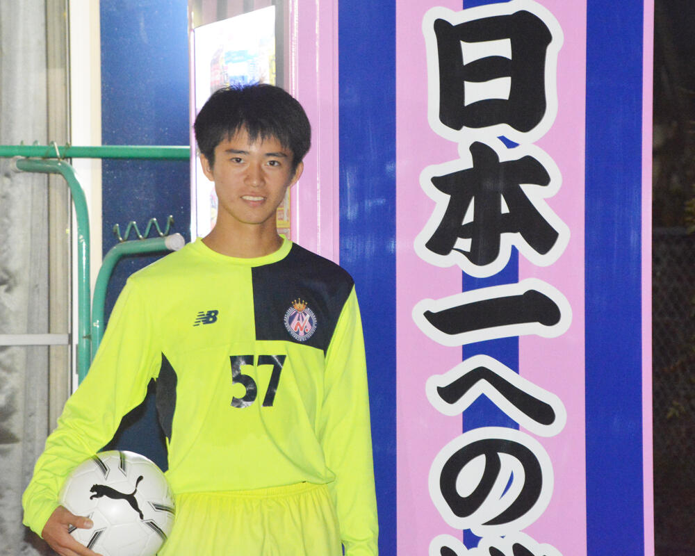 宮崎の強豪・宮崎日大高校サッカー部のキャプテンはつらいよ!?「人には色んな個性がある。まとめる人もいれば、話を聞かない人もいる。その中で本気でチームを一つにするためには、自分が嫌われる覚悟でやらないといけない」【2020年 第99回全国高校サッカー選手権 出場校】