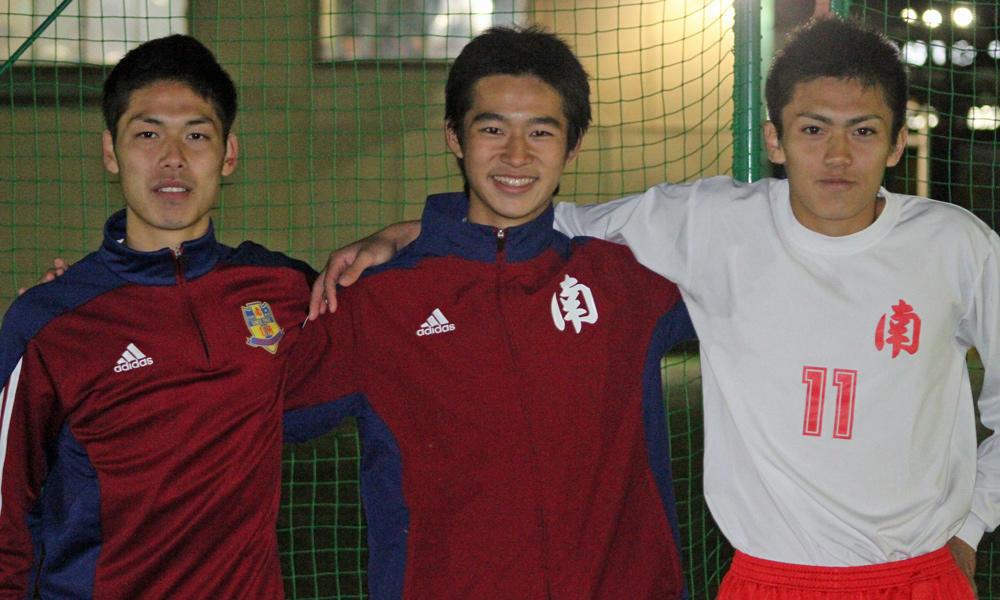 浦和南高校サッカー部あるある「なんやかんや歌う応援練習!」