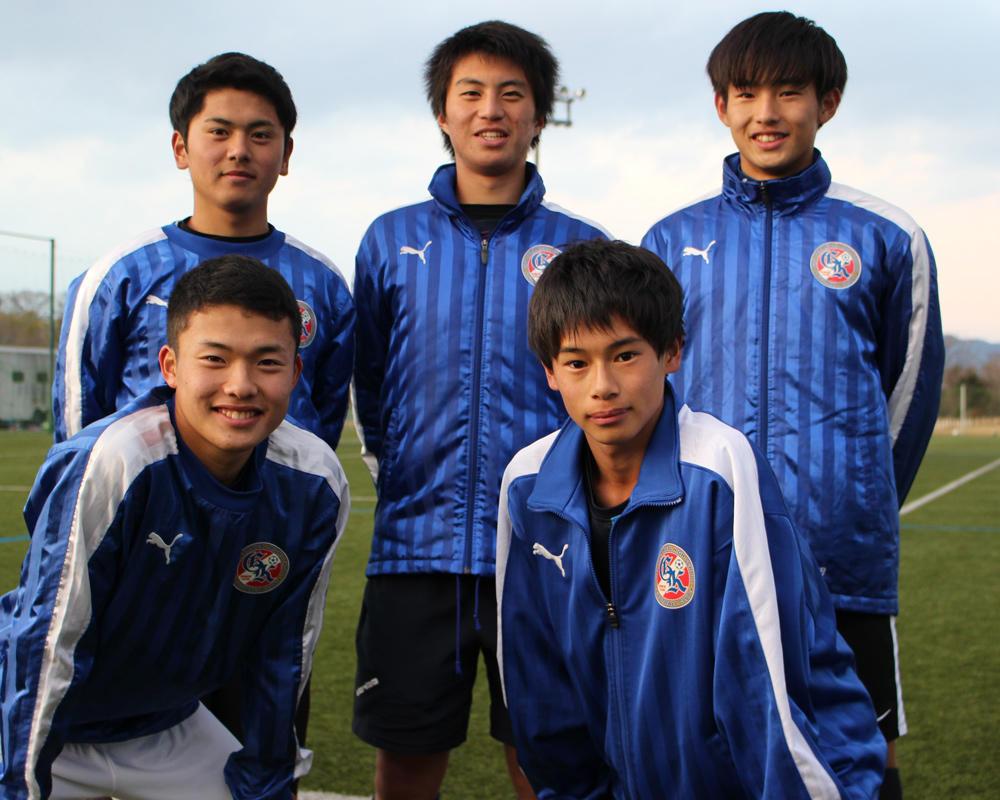 岐阜工業サッカー部あるある「いつでもだいたい●●のヤツがいる」【高校サッカー選手権 2018】