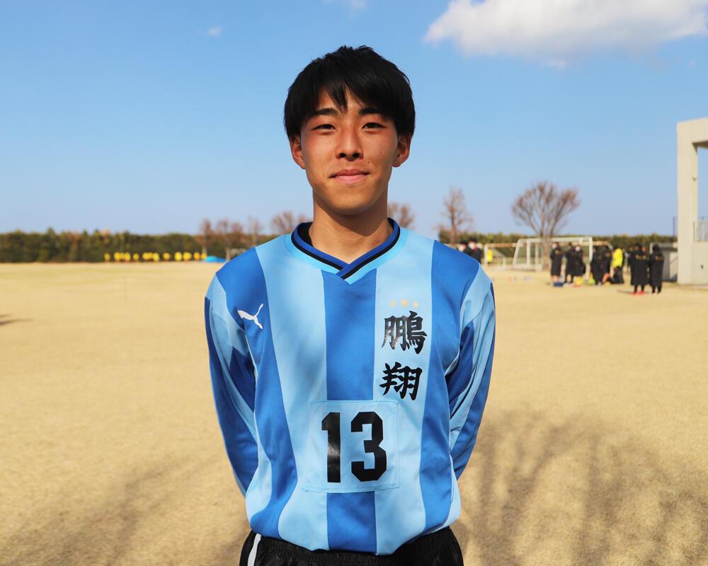 【2021年 始動!】宮崎の強豪・鵬翔高校サッカー部のキャプテン(候補)はつらいよ!?「『宮崎はやっぱり鵬翔だ』とみんなに思って貰えるように」