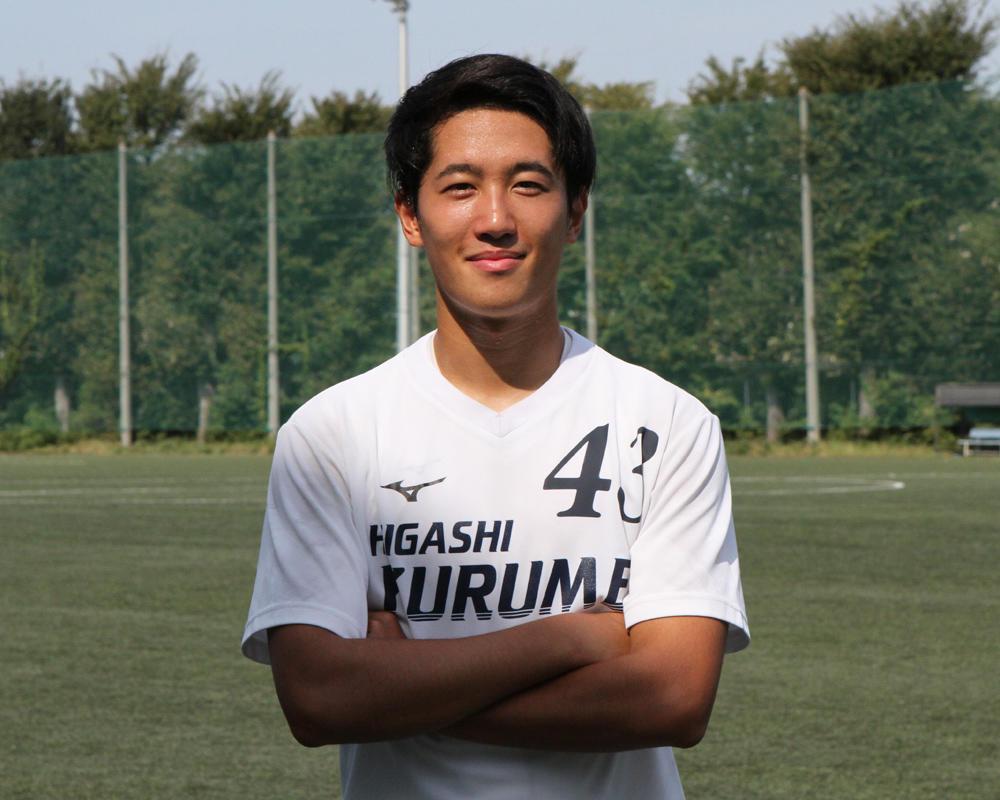 東京の強豪・東久留米総合サッカー部・下田将太郎のキャプテンはつらいよ!?